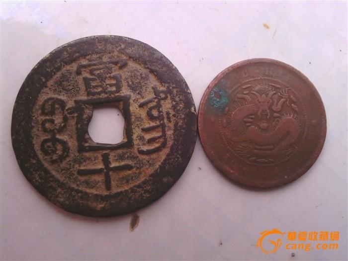 铜钱绞花编织图解