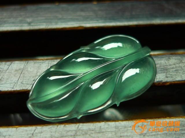 天然翡翠 玻璃种 揭阳工 完美奢华 叶子 玉吊坠需镶嵌