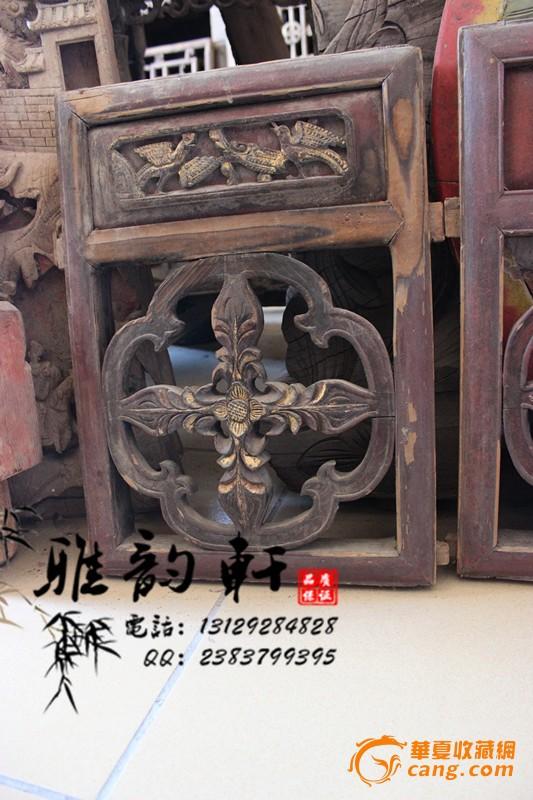 3.木雕小花板2片