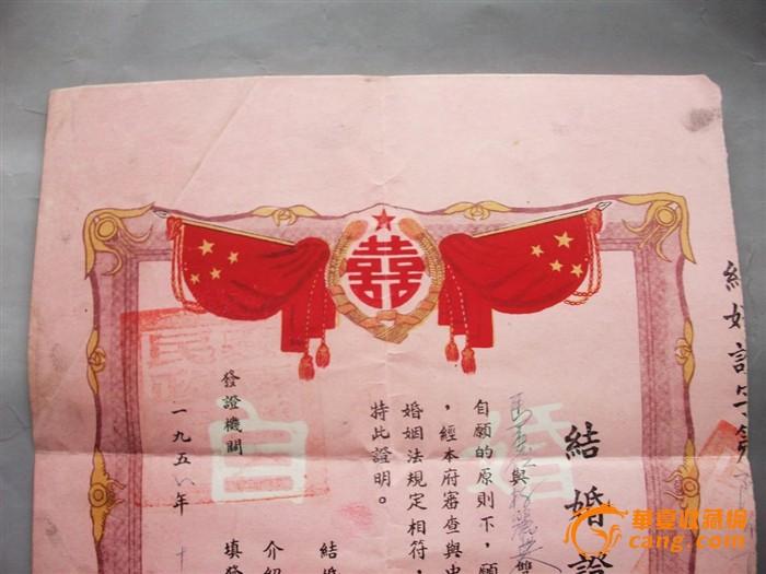 清代结婚主题简画手绘