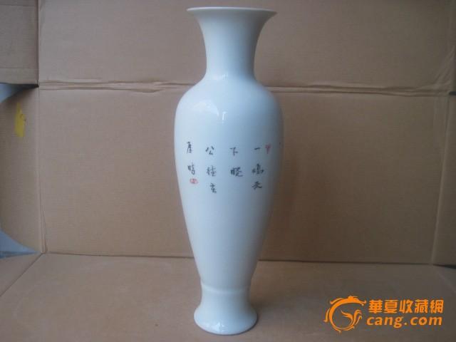 瓶子_瓶子价格_瓶子图片_来自藏友续代姣妹_陶瓷_地摊