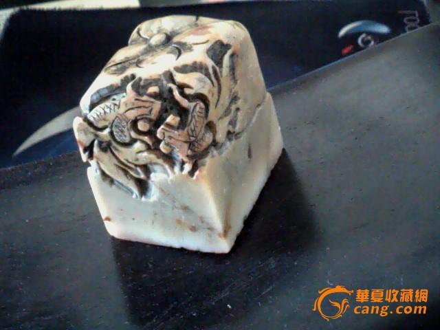 寿山石雕荷叶双金鱼印章_寿山石雕荷叶双金鱼