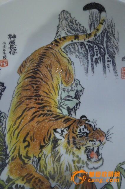 彩手绘老虎笔画