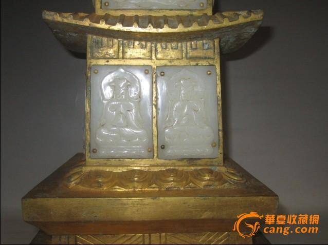 辽代鎏金镶嵌和田玉佛塔