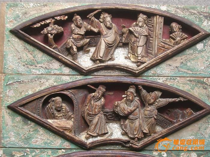 一套扇形木雕花板