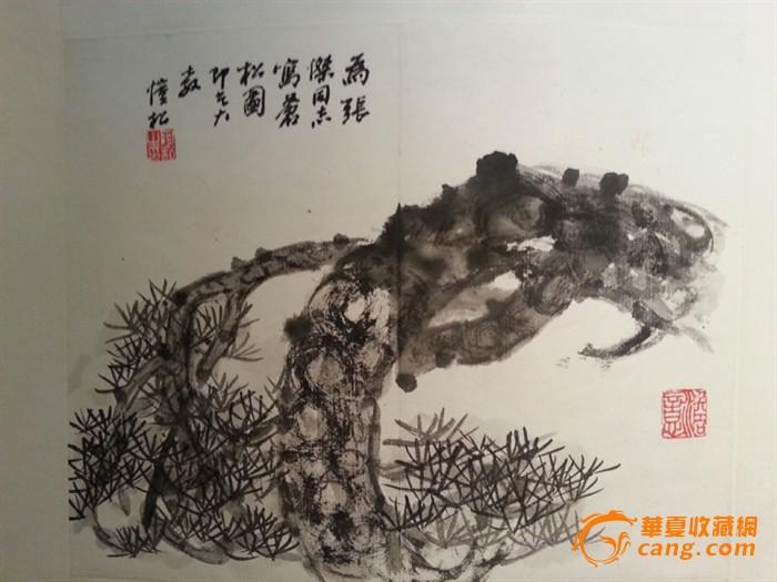【江啸堂】藏品 名人名家骆恒光山水花鸟人物国画
