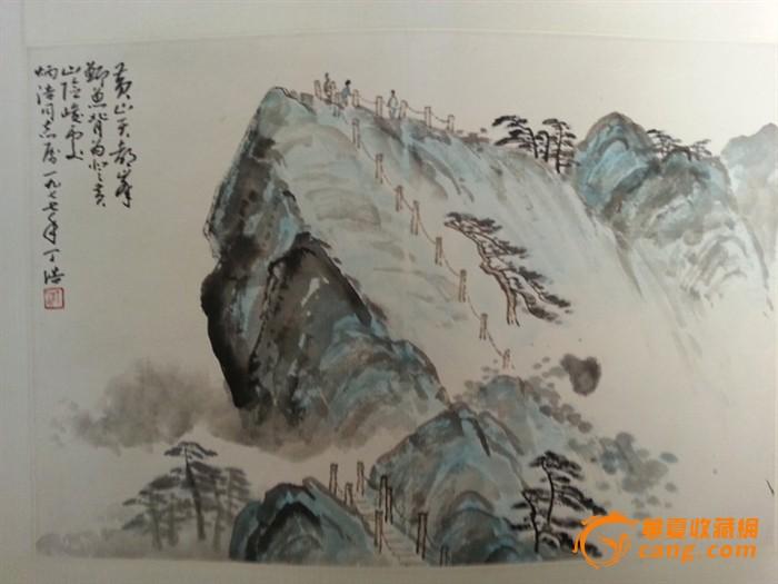 【江啸堂】藏品 名人名家丁浩山水花鸟人物国画