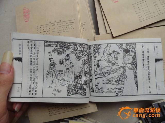 红楼梦连环书,三包,尺寸12.4x9.3厘米,电话15102839940