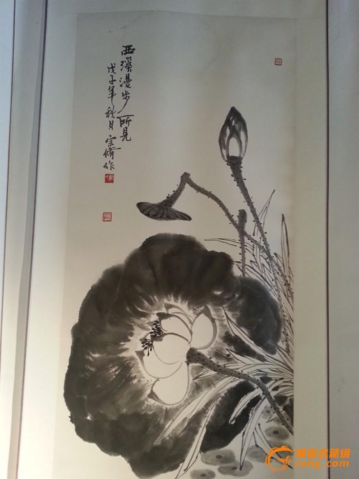 【江啸堂】藏品 名人名家陈宗倄山水花鸟人物国画
