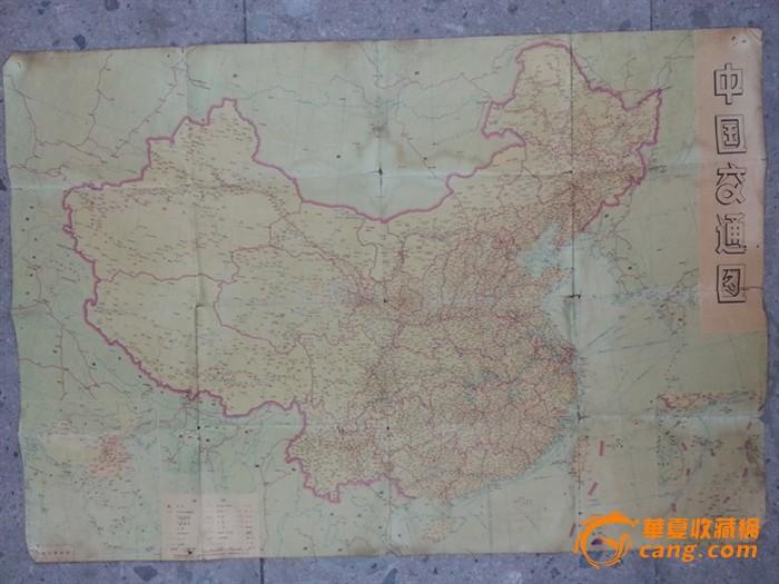 【江啸堂】藏品 老地图