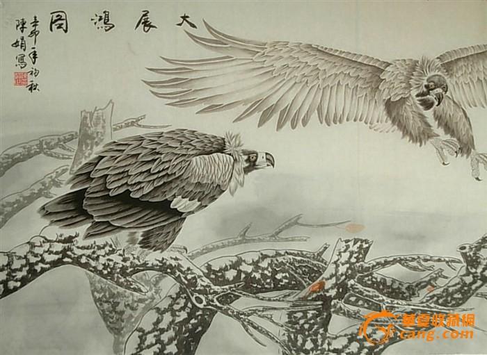 雄鹰团队海报手绘