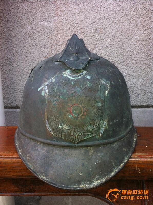 民国消防铜盔_民国消防铜盔价格_民国消防铜