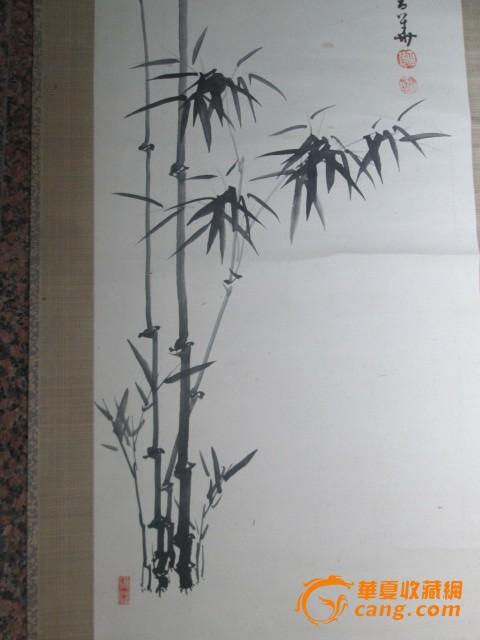 回流画 竹子 作品图片