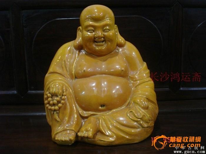 民国:(曾龙升)黄釉大肚弥勒佛.