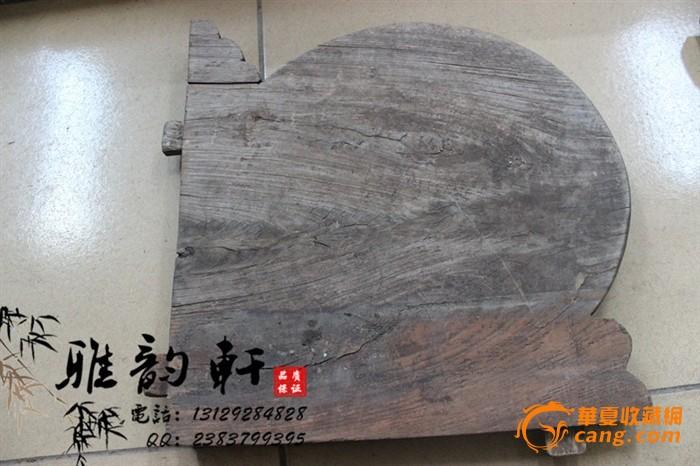 精美木雕小花板两片