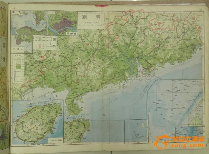 申报馆战后重版中国分省地图