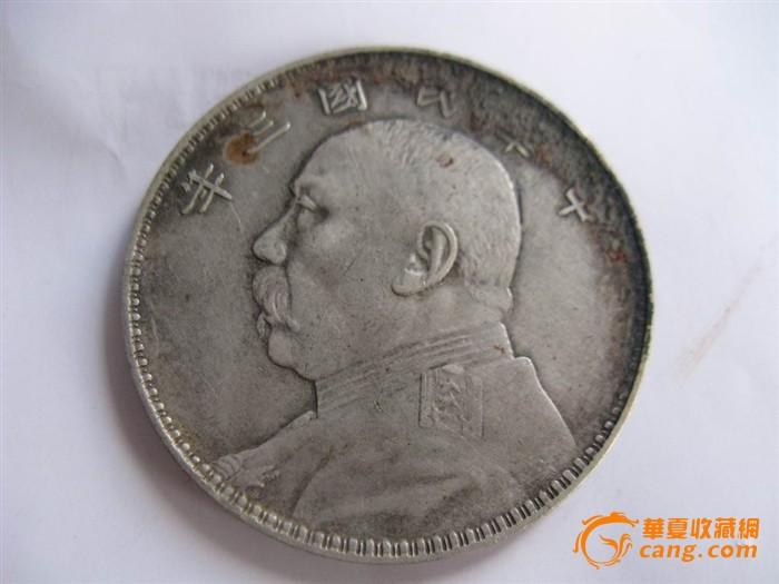 民国3年的袁大头五元值多少钱