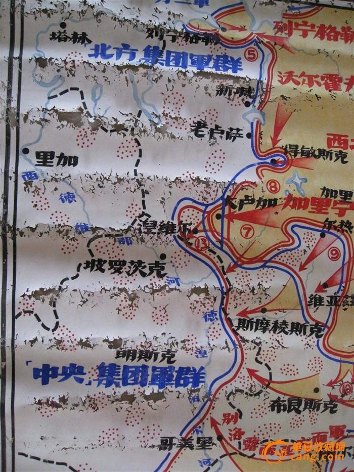 民国纯手工绘制彩色老地图