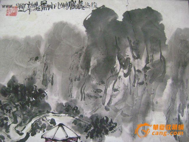 手绘画山水图