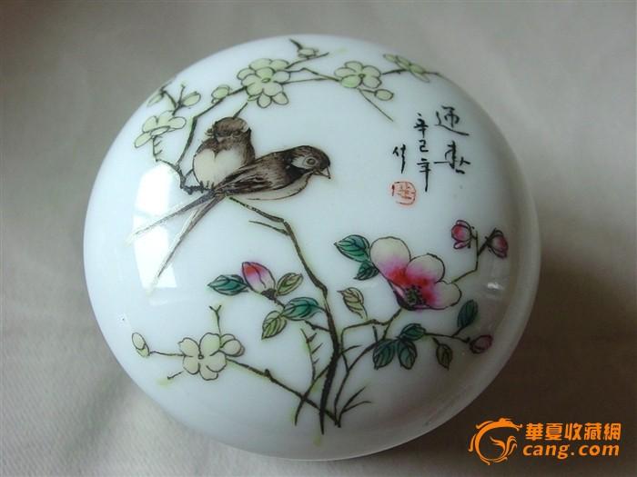 锦盒装景德镇大师王文范手绘鸟语花香五头文房用具