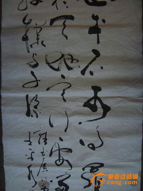 中国著名画家书法家王金水