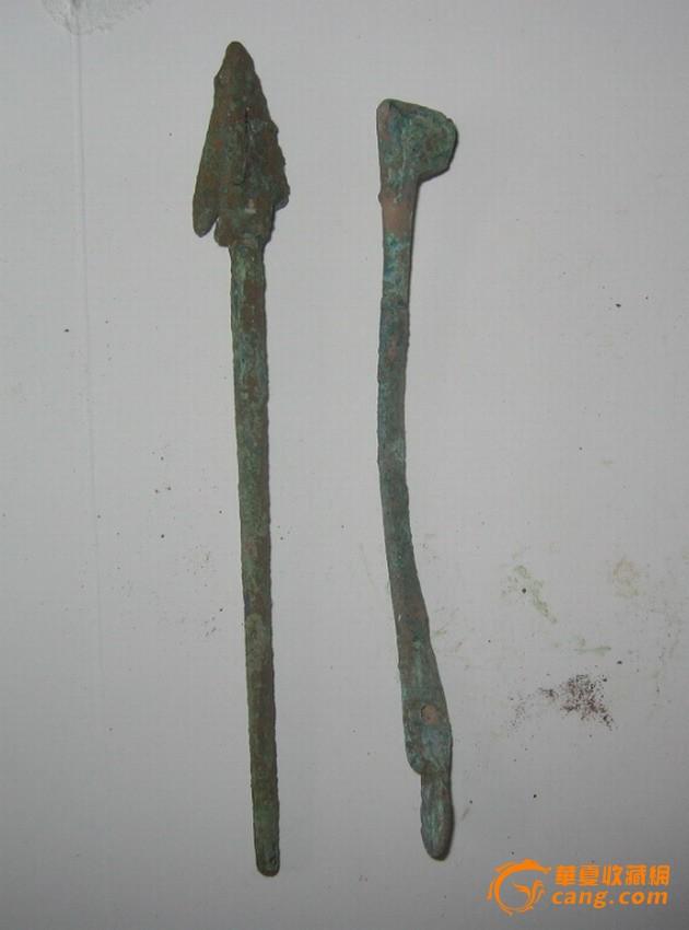 铜镜刷和小箭头