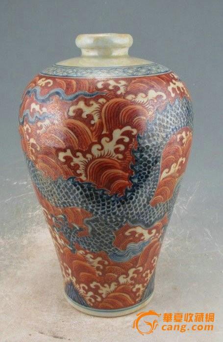 明宣德矾红海水青花龙纹梅瓶图4