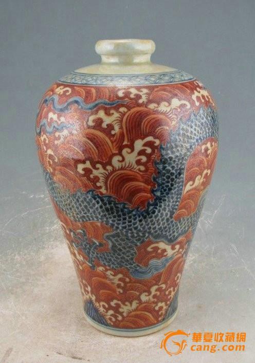 明宣德矾红海水青花龙纹梅瓶图5