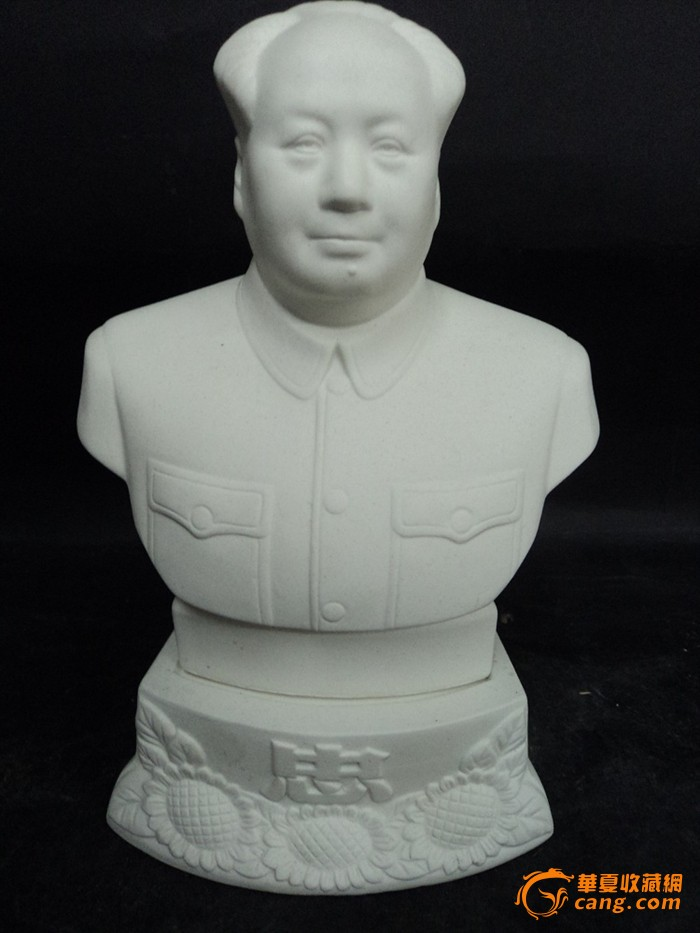 毛主席塑像图1