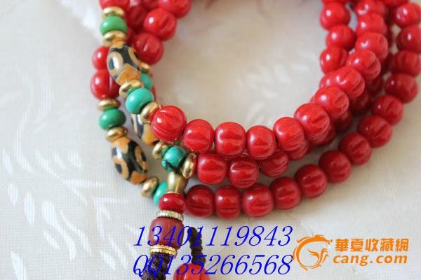 南红玛瑙花型珠子108颗串珠