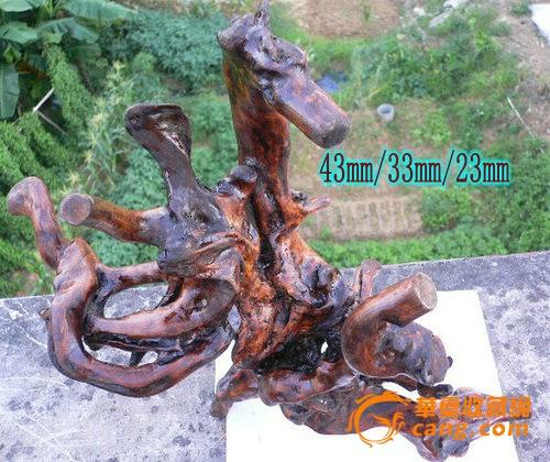 铁映木根雕