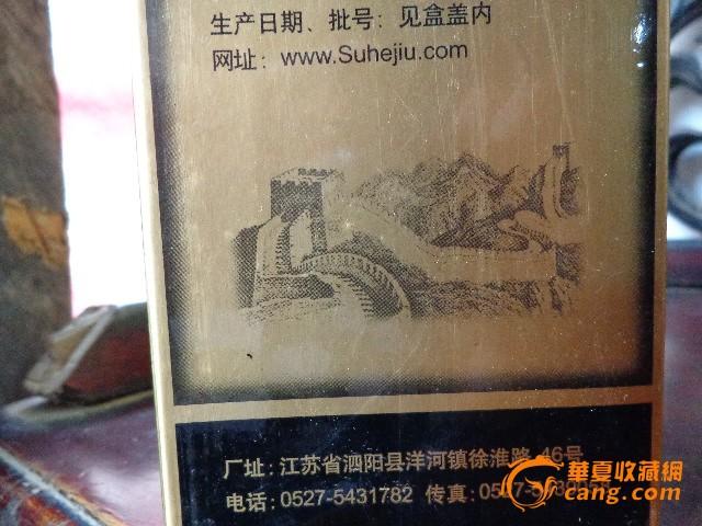 苏河十八景 手绘图