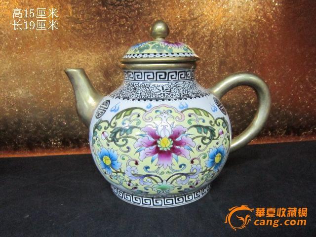 粉彩描金花纹茶壶