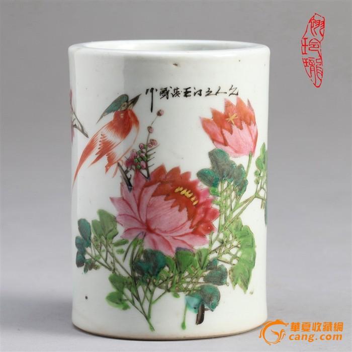 184 民国花鸟瓷器 笔筒