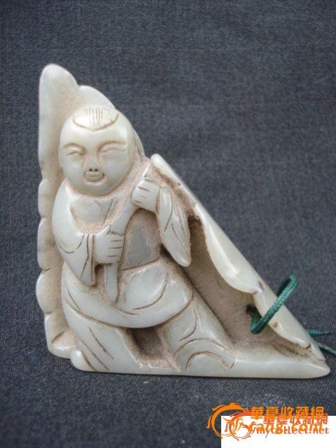 千 眼 菩提 子 雕刻 工具 菩提 子 蝉 雕刻 实木 雕刻 ...