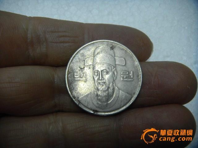 朝鲜钱币_朝鲜钱币价格_朝鲜钱币图片_来自藏友海之极
