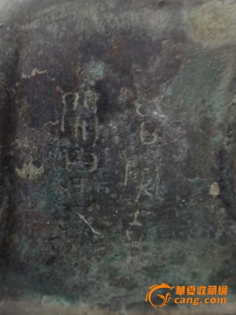 出土北魏青铜佛像图8