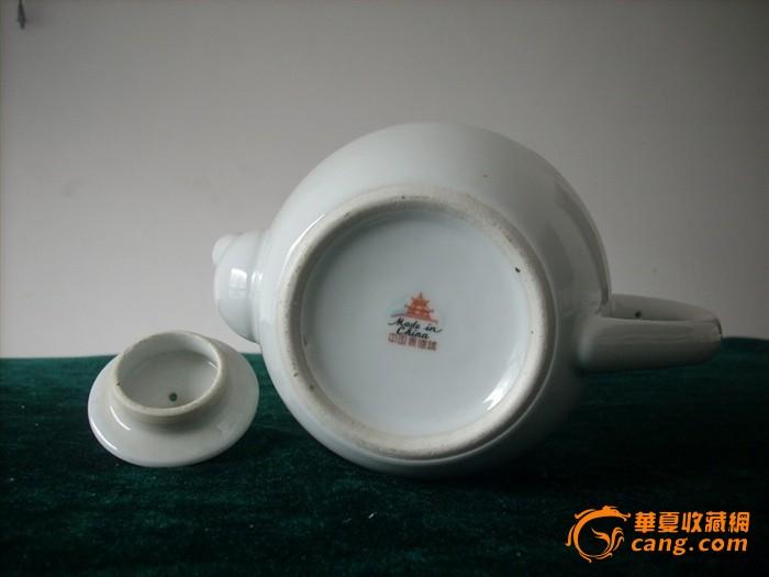 70年代景德镇为民瓷厂茶壶