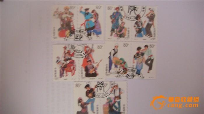 编年邮票 56个民族大团结 22枚图1