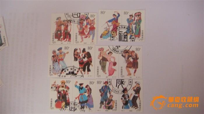 编年邮票 56个民族大团结 22枚图2