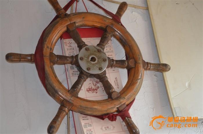 小轮船方向盘