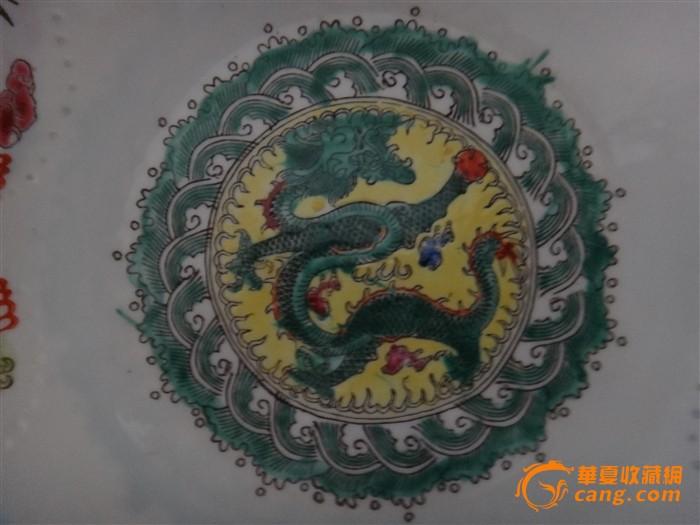九十年代景德镇老瓷厂玲珑薄胎碗 口径 26.6公分图片