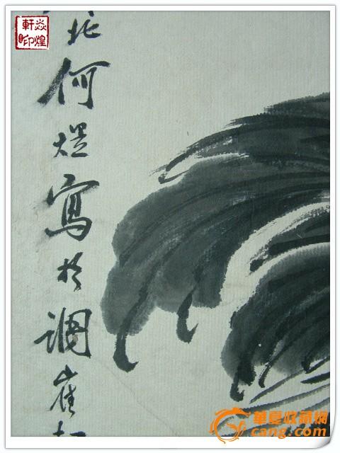 大写意罗汉人物挂轴 ◢焱煌轩◣国画 托明代画家蓝瑛款松树山水画画芯