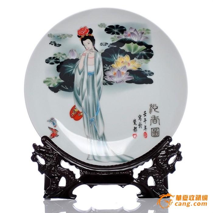 陶瓷器粉彩青花瓷装饰盘 花盘子 摆件礼品
