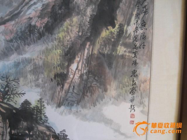 北京画家胡忠良山水画图片