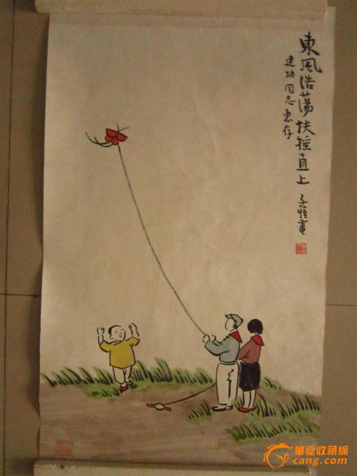 春天卡通图片 放风筝卡通图片 春天来了卡通图片