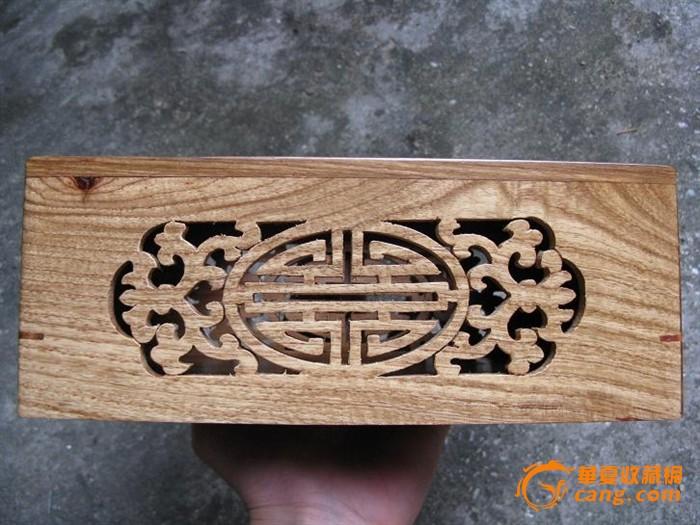 花梨镂空嵌贝壳长方形纸巾盒,花纹好(#7)