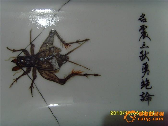 中国当代蟋蟀画名家章世根【蟋蟀瓷盘画】图片