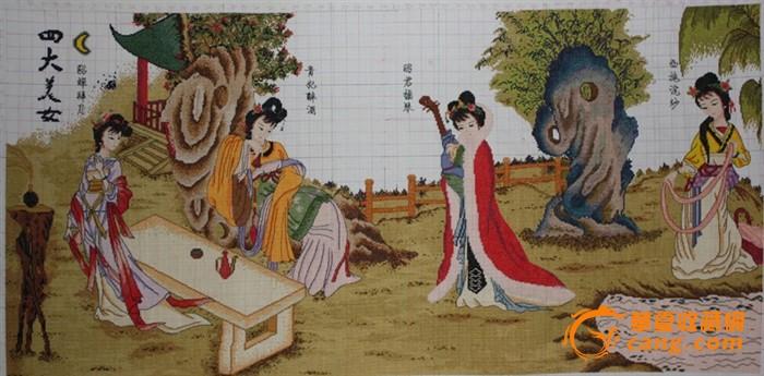 十字绣两幅:四大美女和鸿福临门