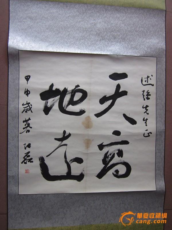 《寻》张磊钢琴谱简谱